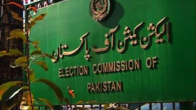 Election Commission Membran Ka Taqarar