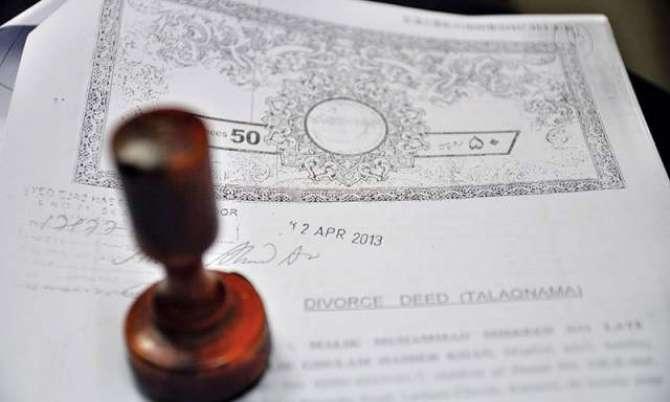 Pakistan Main Court Marriage Main Talaq Ka Bharta Hua Rohjaan