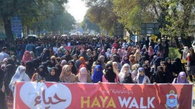 aurat March ba muqabla Haya March