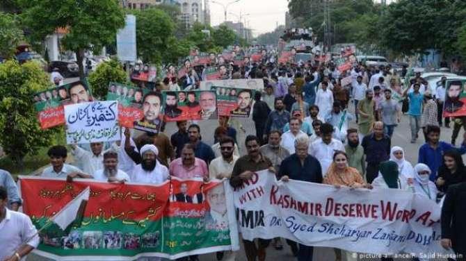 Kashmir aur talkh zameeni haqaiq