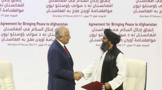 Afghan aman moahida aur bharti hikmat e amli