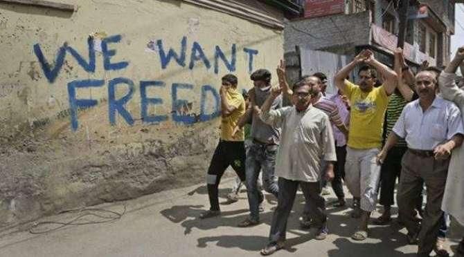 Kashmir ka wahid sahara Pakistan