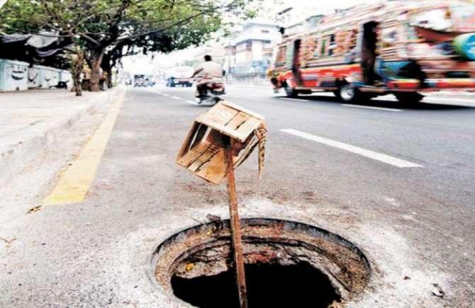 Khulay Manhole