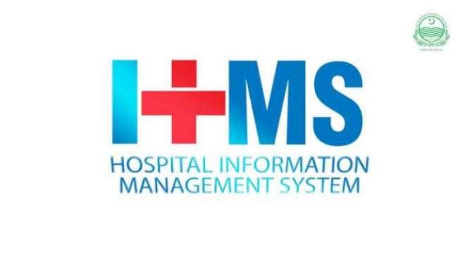 Jadeed Muashre Main Hospital Information managment system ki afadiyat