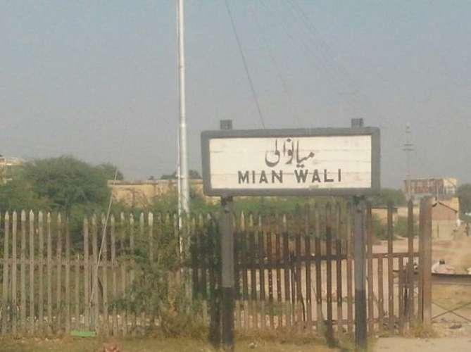 Mianwali Punjab ka Pakhtunkhawa