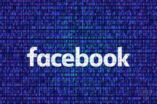 FaceBook Ya FakeBook
