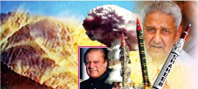 yom tkbir Allah ka ahsaan  atomi Pakistan