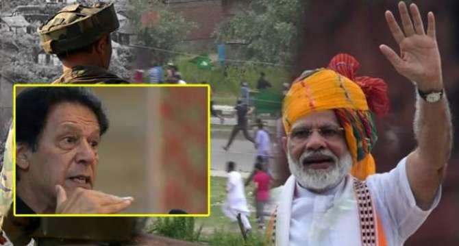 Kashmir Ki Hesiyat Main Tabdeeli - Pakistan Ka India KO Karara Jawab!