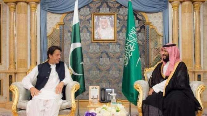 Kashmir muaqqaf par Pakistan Saudi arab muttahid