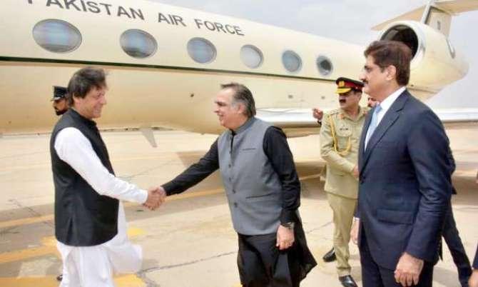 wazeer e azam Imran Khan ka dora Karachi kamyaab ya nakaam