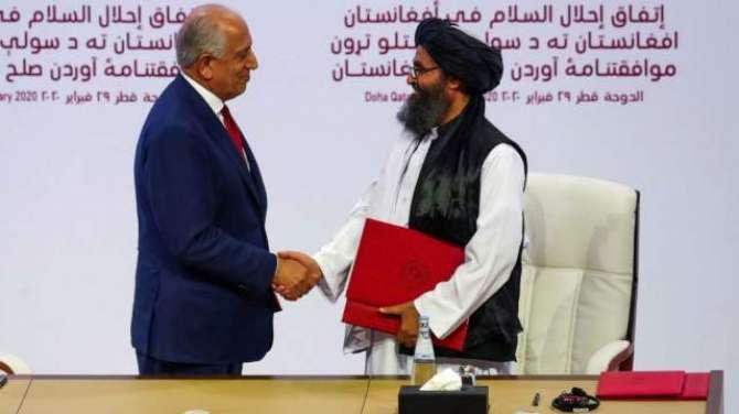 Afghan baqi, kohsar baqi, Insha Allah