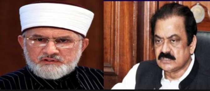 Rana Sanaullah  ke Paishkash Tahir ul Qadri ke liye Lamha Fikriya