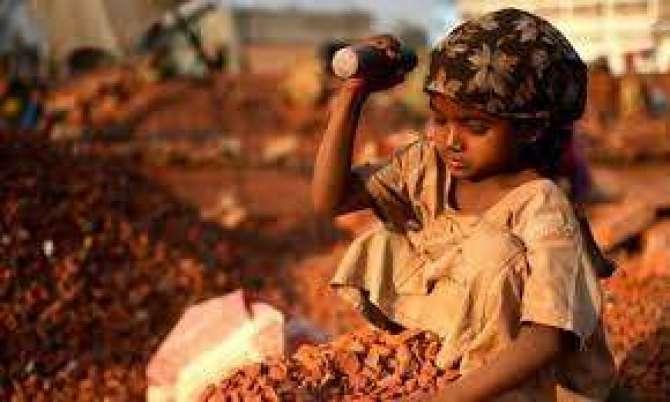 child labour ka khatma kab hoga ?