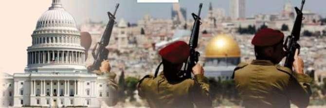America ke Islam Dushmani or Islam