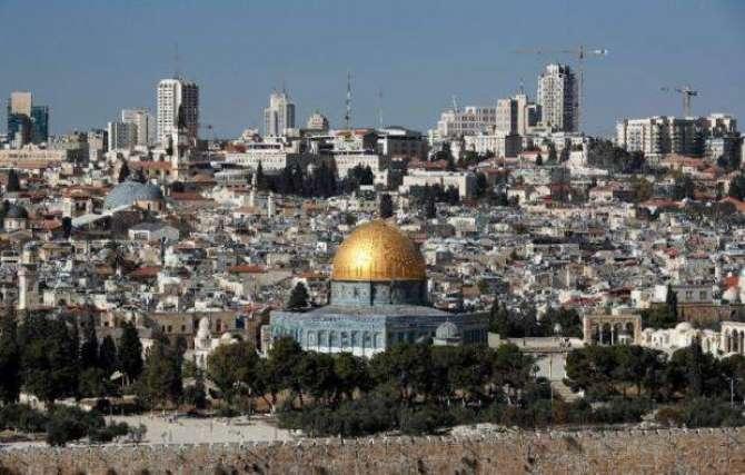 jab Yaroshallam ko Israel ka capital mana gaya