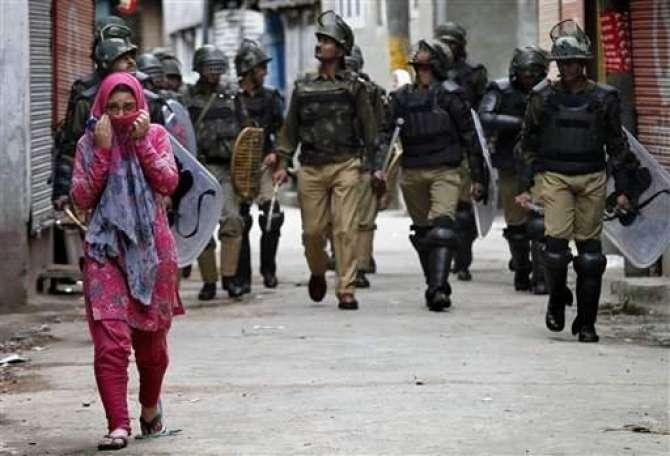 Almiya e Kashmir