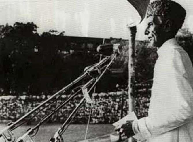 qarar daad Lahore  pas manzar o paish manzar