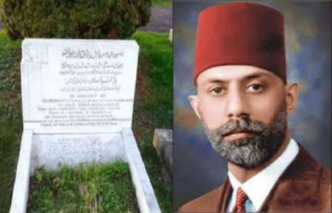 Lafz Pakistan K Khaliq - Chaudhry Rehmat Ali