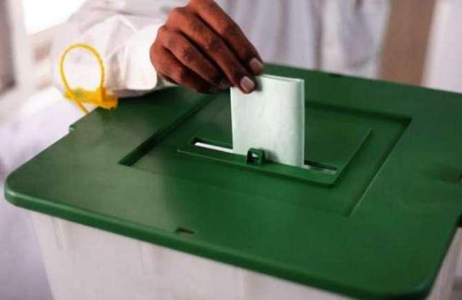 Awam Hoshayar Bash Election Qareeb Hai