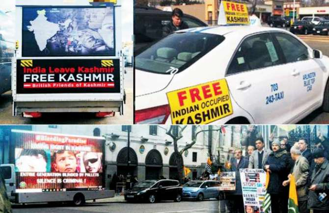 Free Kashmir Mohim