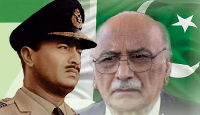 Air Marshal Asghar Khan Aik Nakam Siasat Dan
