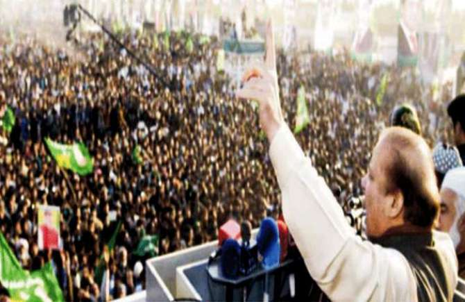Wazir e Azam Ka Aam Intakhabat K Liay Muslima Siasi Zzm