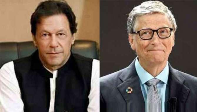 bill Gates aur imran khan