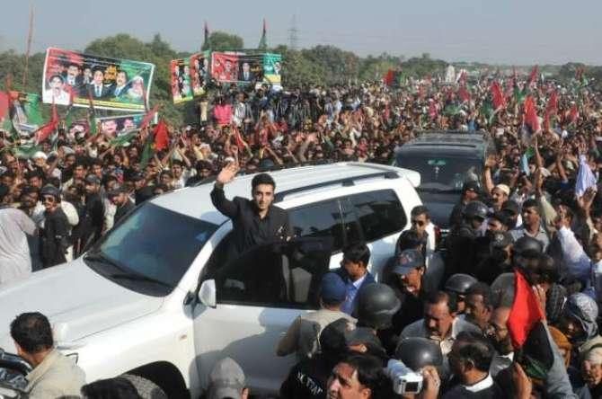 Bilawal Bhutto Zardari Ka Mukhtasir Dora Multan