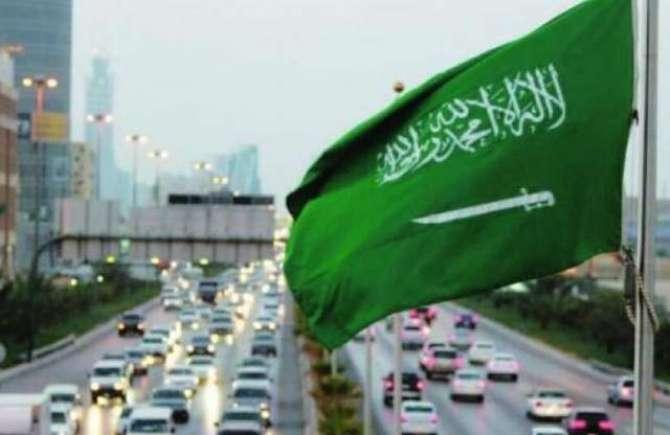 Saudi Arab Ki Tezi Se Badalti Howi Sorat-e-Hal Or Pakistan