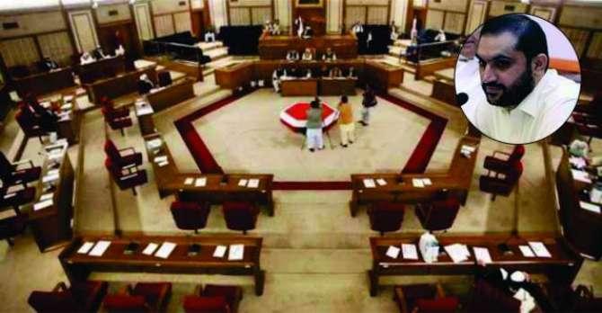 balochistan speaker ke liye b khatre ke ghanti
