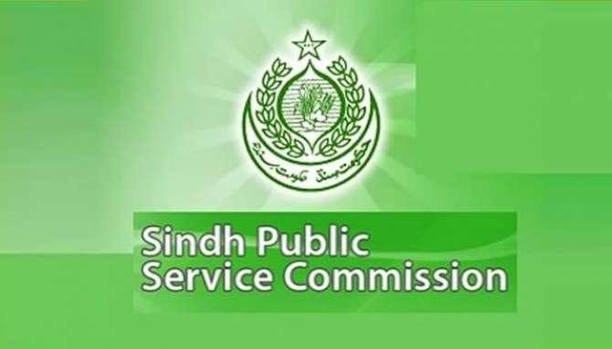 Sindh Ki Public Aur Service Ka Commission