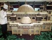 جکارتہ، انڈونیشیا میںماہ رمضان کی مناسبت سے چاکلیٹ کی مسجد تیار کی ..
