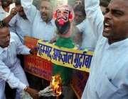 امرتسر، بھارتی پارلیمنٹ پر حملہ کرنے کے الزام میں گرفتار محمد افضل ..