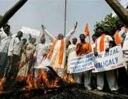 نئی دہلی، انتہا پسند ہندو افضل گورو کو سزائے موت دینے کا مطالبہ کر رہے ..