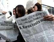 جنوبی کوریا میں خواتین شمالی کوریا کے ایٹمی دھماکے کی خبریں پڑھ رہی ..