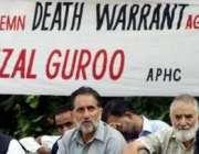 اسلام آباد، افضل گورو کی سزائے موت کے خلاف آل پارٹیز حریت کانفرنس کے ..