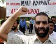 اسلام آباد، افضل گورو کی سزائے موت کے خلاف مقامی کشمیری بھارتی سفارتخانے ..