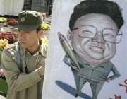جنوبی کوریا کا ایک سابق انٹیلی جنس افسر شمالی کوریا کے لیڈران کے کارٹون ..