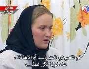 ایرانی ٹی وی سے حاصل کردہ تصیویر میںبرطانوی خاتون سیلر فے ٹرنے اپنی ..