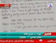 ایرانی ٹی وی سے حاصل کردہ تصویر میں برطانوی خاتون سیلر فے ٹرنے کا اپنی ..