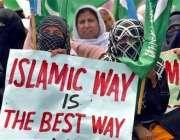 اسلام آباد،متحدہ مجلس عمل کی خواتین کارکن لال مسجد و جامعہ حفصہ آپریشن ..