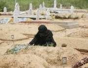 اسلام آباد،لال مسجد،جامعہ حفصہ آپریشن میں جاںبحق ہونیوالے ایک طالبعلم ..