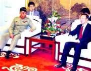 بیجنگ، چیئرمین جوائنٹ چیف آف آرمی سٹاف کمیٹی جنرل طارق مجید چینی وزیر ..