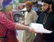 اسلام آباد،سول سوسائٹی کی کارکن سوات میں لڑکی کو کوڑے مارنے کے واقعے ..