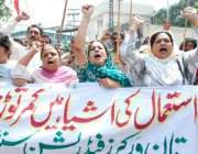 لاہور، پاکستان ورکرز فیڈریشن سنٹرل پنجاب کے زیر اہتمام پریس کلب کے ..