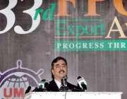 کراچی،وزیراعظم یوسف رضا گیلانی گورنر ہاؤس کراچی میں 33 ویں ایکسپورٹ ..
