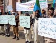 کوئٹہ، تنظیم اسلامی حلقہ بلوچستان کے زیر اہتمام پریس کلب کے سامنے احتجاجی ..