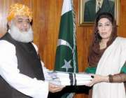 اسلام آباد: چیئرمین کشمیر کمیٹی مولانا فضل الرحمن کمیٹی کی پانچ سالہ ..