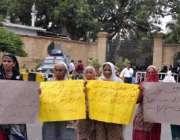 کراچی،کچھی رابطہ کمیٹی کے مظاہرین پر فائرنگ کیخلاف لیاری کی رہائشی ..