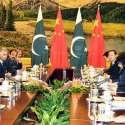 بیجنگ: صدر ممنون حسین اور چین کے وزیر اعظم اپنے وفود کے ہمراہ اجلاس ..